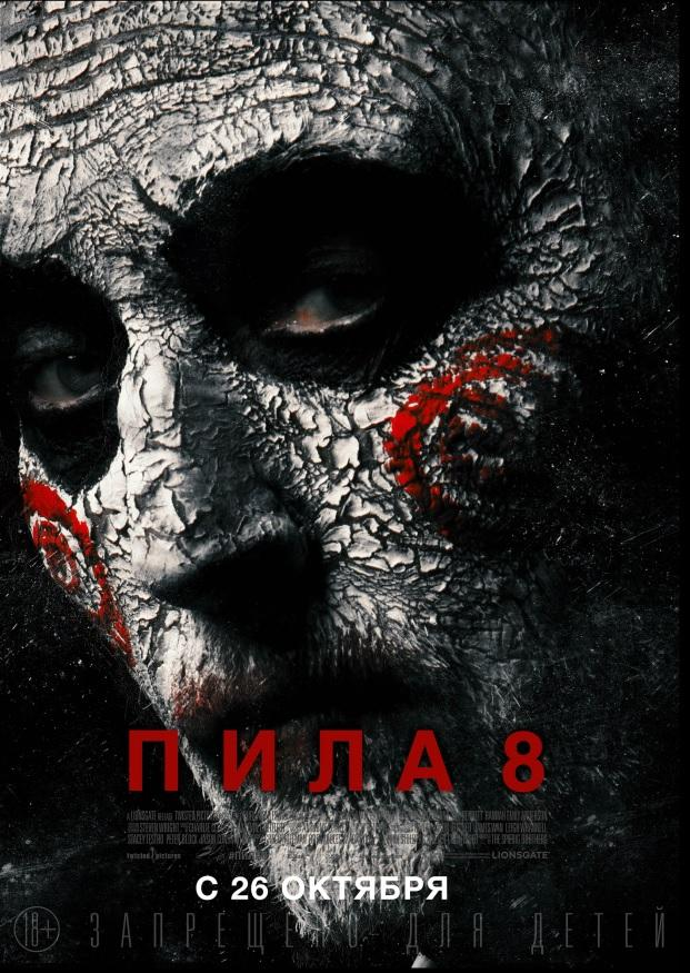 "Акция в кинотеатре ""Zodiac Cinema"""